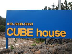 Cube House, Pensionen  Seogwipo - big - 38
