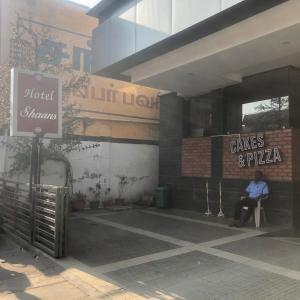Hotel Shaans, Hotely  Tiruchchirāppalli - big - 59