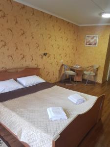 Diomid Mini Hotel, Hostince  Vladivostok - big - 55