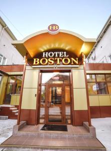 Hotel Boston on Baltakhinova 17