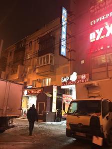 Apartanent on Chkalova, Apartmány  Nizhny Novgorod - big - 18