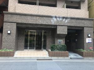 新宿市中心整套公寓!, Апартаменты  Токио - big - 2