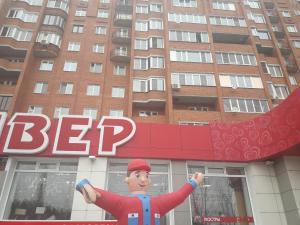 Apartments on Leninskiy prospekt