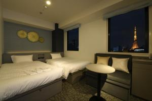 Tower View Twin Room