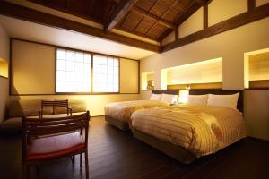 Hotel Rakurakuan, Hotels  Kyoto - big - 30