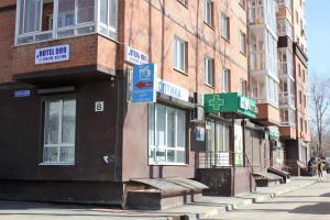Мини-отель 999