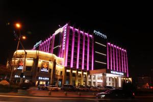 Pullman Qingdao Ziyue, Hotels  Qingdao - big - 56