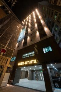 Brown-Dot Hotel Beomcheon, Hotely  Busan - big - 1