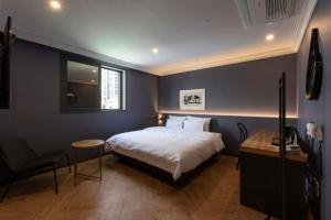 Brown-Dot Hotel Beomcheon, Hotely  Busan - big - 61