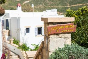 Captain Manos Studio Apartments, Apartments  Grikos - big - 9