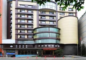 Pretty Tianfu Hotel, Hotels  Chengdu - big - 37