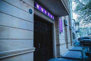 Хостел Stop Hostel, Баку