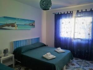 Camere D'Aragona, Affittacamere  Otranto - big - 88