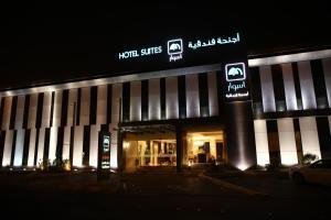 Aswar Hotel Suites Riyadh, Hotels  Riad - big - 53