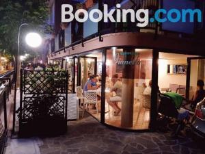 Hotel Gianella - AbcAlberghi.com