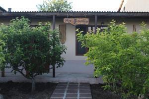 My Family B&B, Guest houses  Ashtarak - big - 59