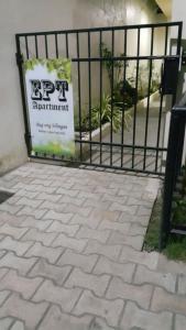 EPT Apartment, Appartamenti  Lapu-Lapu - big - 15