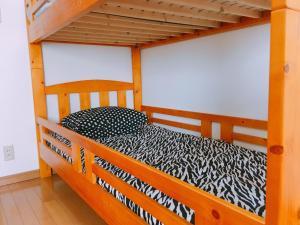 Que sera sera Guest house, Apartmanok  Oszaka - big - 19