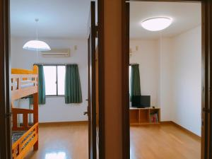 Que sera sera Guest house, Apartmanok  Oszaka - big - 21