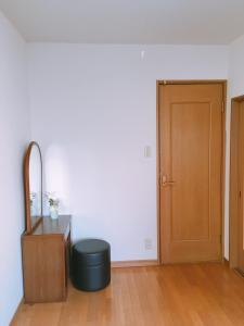 Que sera sera Guest house, Apartmanok  Oszaka - big - 22