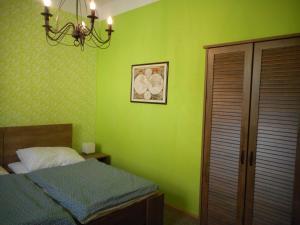 Apartmán Dobrá Naděje, Apartmány  Uherské Hradiště - big - 16