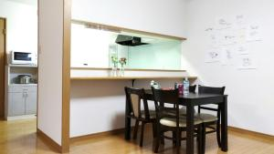 Que sera sera Guest house, Apartmanok  Oszaka - big - 27