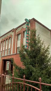 Отель Аркадия, Заинск