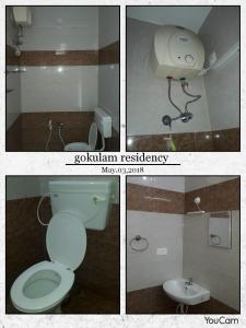 Gokulam Residency, Лоджи  Кумбаконам - big - 13