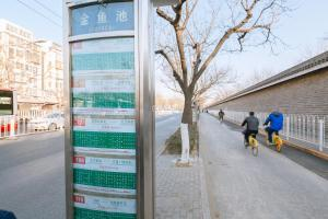 Jiusu Home.Zhongshi Yunwei Home, Apartments  Beijing - big - 48