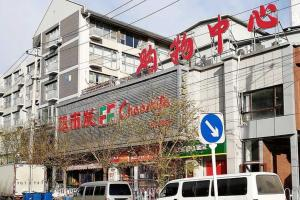 Jiusu Home.Zhongshi Yunwei Home, Apartments  Beijing - big - 43