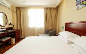 GreenTree Inn Hainan Haikou Guomao Business Hotel, Hotel  Haikou - big - 13