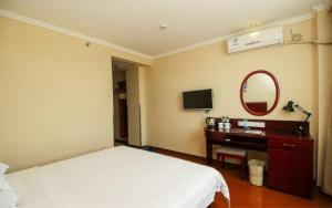 GreenTree Inn Hainan Haikou Guomao Business Hotel, Hotel  Haikou - big - 12