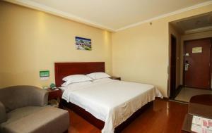 GreenTree Inn Hainan Haikou Guomao Business Hotel, Hotel  Haikou - big - 25