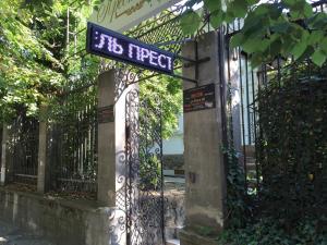 Prestige Hotel, Hotel  Krasnodar - big - 46