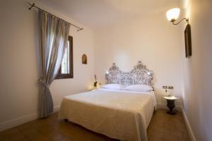 Hotel Terranobile Metaresort, Hotely  Bari - big - 14