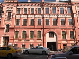 Хостел Arbat Rooms, Москва
