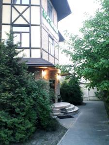 Hotel Dom Uchenykh