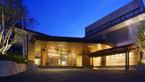 Laforet Itoonsen Yunoniwa, Hotel  Ito - big - 1