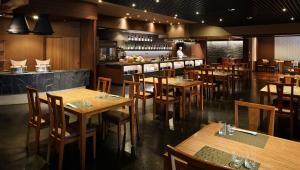 Laforet Itoonsen Yunoniwa, Hotel  Ito - big - 37