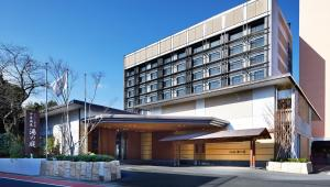 Laforet Itoonsen Yunoniwa, Hotel  Ito - big - 24