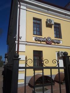 Гостиницы Вытегры