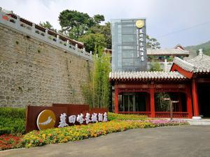 Mutianyu Great Wall Hotel, Szállodák  Peking - big - 1