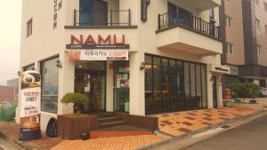 Namu Guesthouse & Pension, Гостевые дома  Yeosu - big - 24