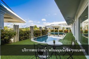 Chada@Nakhon, Hotels  Nakhon Si Thammarat - big - 33