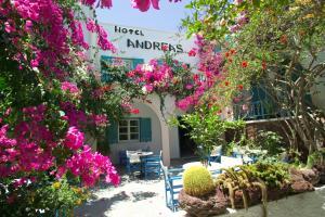 Hotel Andreas(Kamari)