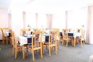 Hotelpension zum Gockl, Гостевые дома  Аллерсхаузен - big - 44