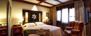Hotel Ciria, Отели  Бенаске - big - 2