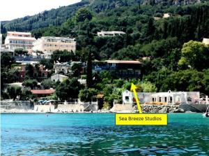 Sea Breeze Studios