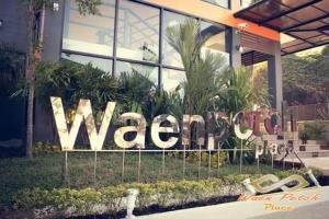 Waen Petch Place Hotel, Hotel  Ubon Ratchathani - big - 25