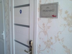 Zvezda, Inns  Sochi - big - 23